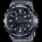 นาฬิกา Casio G-Shock G-LIDE GAX-100 Marine Summer Jelly series รุ่น GAX-100MSB-1A ของแท้ รับประกัน1ปี