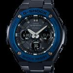 นาฬิกา Casio G-Shock G-STEEL series รุ่น GST-S110BD-1A2 ของแท้ รับประกัน1ปี