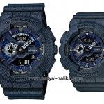 นาฬิกา คาสิโอ Casio G-Shock x Baby-G เซ็ตคู่รัก Denim Color รุ่น GA-110DC-1A x BA-110DC-2A1 Pair set ของแท้ รับประกัน 1 ปี