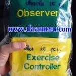 ปลอกแขนปักข้อความ Observer และ Exercise Controller