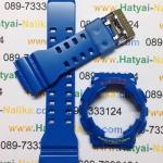 กรอบ สาย นาฬิกา G-shock ของแท้ สีน้ำเงิน (110HC-2)