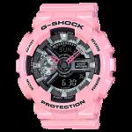 นาฬิกา Casio G-Shock S-Series Multi Shade of Pink Collection รุ่น GMA-S110MP-4A2 (สีชมพูนม) ของแท้ รับประกัน1ปี