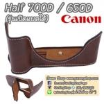 ็Half Case Canon 700D 650D เปิดแบตได้ ฮาฟเคสกล้องหนัง Canon 700D 650D