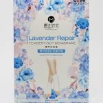 ถุงเท้าพร้อมครีมบำรุง กลิ่นลาเวนเดอร์ Lavender Repair Tender Foot Membrane กล่องละ5คู่