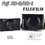 เคสกล้องหนัง Fujifilm XQ2 XQ1