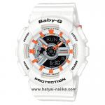 นาฬิกา Casio Baby-G Punching Pattern series รุ่น BA-110PP-7A2 (สายลายฉลุ) ของแท้ รับประกัน1ปี