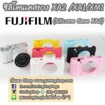 Silicone Case Cover XA2 XA1 XM1 เคสยางซิลิโคน XA2 XA1 XM1