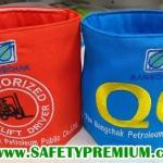 ตัวอย่างปลอกแขนปัก Forklift Driver & QC