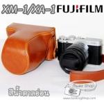 เคสกล้องหนังรุ่นหนังเงา Case Fujifilm XM1 XA1