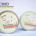 Aromatic Solid Perfume Orchid น้ำหอมแห้ง แพดดี้แดดดี้ กลิ่นออร์คิด (กลิ่นคล้ายน้ำหอม Britney Spears Midnight Fantasy)