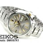 นาฬิกาข้อมือ SEIKO 5 Automatic รุ่น SNKK67K1