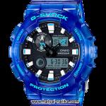 นาฬิกา Casio G-Shock G-LIDE GAX-100 Marine Summer Jelly series รุ่น GAX-100MSA-2A ของแท้ รับประกัน1ปี