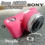 เคสกล้อง ซิลิโคนยาง Silicone Case Sony A5000