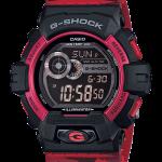 นาฬิกา คาสิโอ Casio G-Shock G-lide Limited รุ่น GLS-8900CM-4