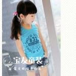 เสื้อกล้ามเด็ก kk50-104
