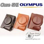 เคสกล้องหนัง Case Olympus SH1