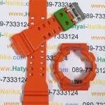 กรอบ สาย นาฬิกา G-shock ของแท้ สีส้ม (110A-4)