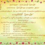 การบวชในพระพุทธศาสนา