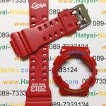 กรอบ สาย นาฬิกา G-shock ของแท้ สีแดงเงา (crap)