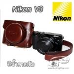 เคสกล้องหนัง Case Nikon V3