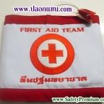 ปลอกแขน First Aid Team ทีมปฐมพยาบาล
