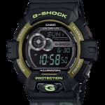นาฬิกา คาสิโอ Casio G-Shock G-lide Limited รุ่น GLS-8900CM-1