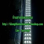 ไฟฉุกเฉิน LED 90 ดวง YG5537 ไม่มีรีโมท
