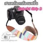 สายคล้องกล้องแฟชั่น ลาย Colorful Strip B ลายทางสีสดใส แบบ B