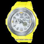 นาฬิกา Casio Baby-G BGA-225 Beach Glamping series หน้าปัดไดมอนด์คัท รุ่น BGA-225-9A ของแท้ รับประกัน1ปี