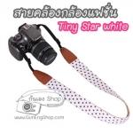 สายกล้องคล้องคอ Tiny Star White ลายดาวพื้นขาว
