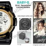 BABY-G News Update : New Model Upcoming in 2016
