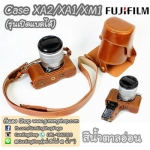 เคสกล้องหนัง XA2 รุ่น Full & Half Case เปิดแบตได้ Case Fujifilm XA2 XA1 XM1 เปิดแบตได้