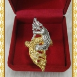 แหวนพญานาคเกี้ยวสองกษัตริย์