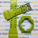 กรอบ สาย นาฬิกา G-shock ของแท้ สีเขียว (110B-3)