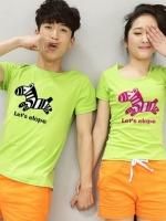 เสื้อคู่รัก ลายม้าลาย สีเขียว ชายXL หญิงM (ราคาขายเป็นคู่)
