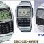 นาฬิกา คาสิโอ Casio Data Bank รุ่น DBC-32D-1A thumbnail 5