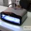 เครื่องอบเจล UV ใหญ่ 54 วัตน์ มีพัดลมระบายอากาศ thumbnail 10