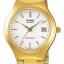 นาฬิกา คาสิโอ Casio STANDARD Analog'women รุ่น LTP-1170N-7A thumbnail 1