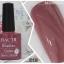 HACTR สีเจลทาเล็บ สีสวย เนื้อแน่น คุณภาพดี thumbnail 24