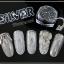 Silver Milky Way glitter powder ผงเกร็ดทางช้างเผือก สีเงิน thumbnail 4