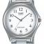 นาฬิกา คาสิโอ Casio Analog'men รุ่น MTP-1130A-7B thumbnail 1