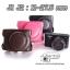 เคสกล้อง Nikon J1 J2 เลนส์ 11-27.5 mm thumbnail 1