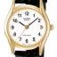 นาฬิกา คาสิโอ Casio Analog'women รุ่น LTP-1094Q-7B1 thumbnail 1