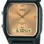 นาฬิกา คาสิโอ Casio STANDARD ANALOG-DIGITAL รุ่น AW-48HE-9A thumbnail 1