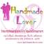 ร้านhandmade Lover