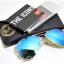 แว่นกันแดด Ray Ban Aviator RB3025 112/17 Blue Mirror Lens thumbnail 3