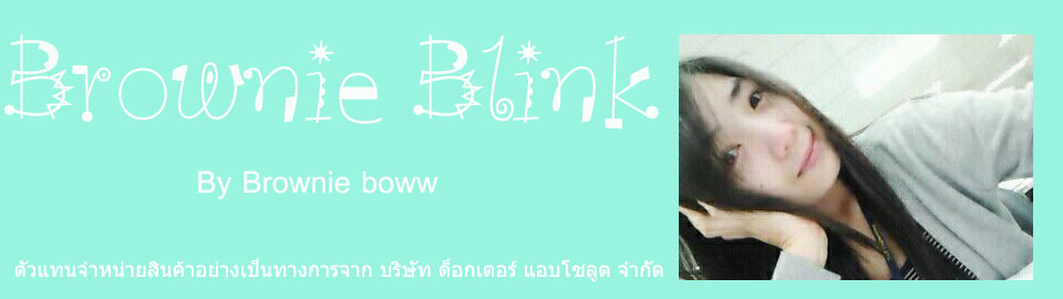 brownieblink-Dr.Absolute Collagen