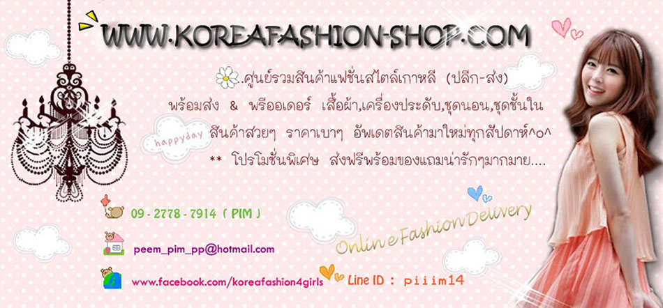 Koreafashion Shop