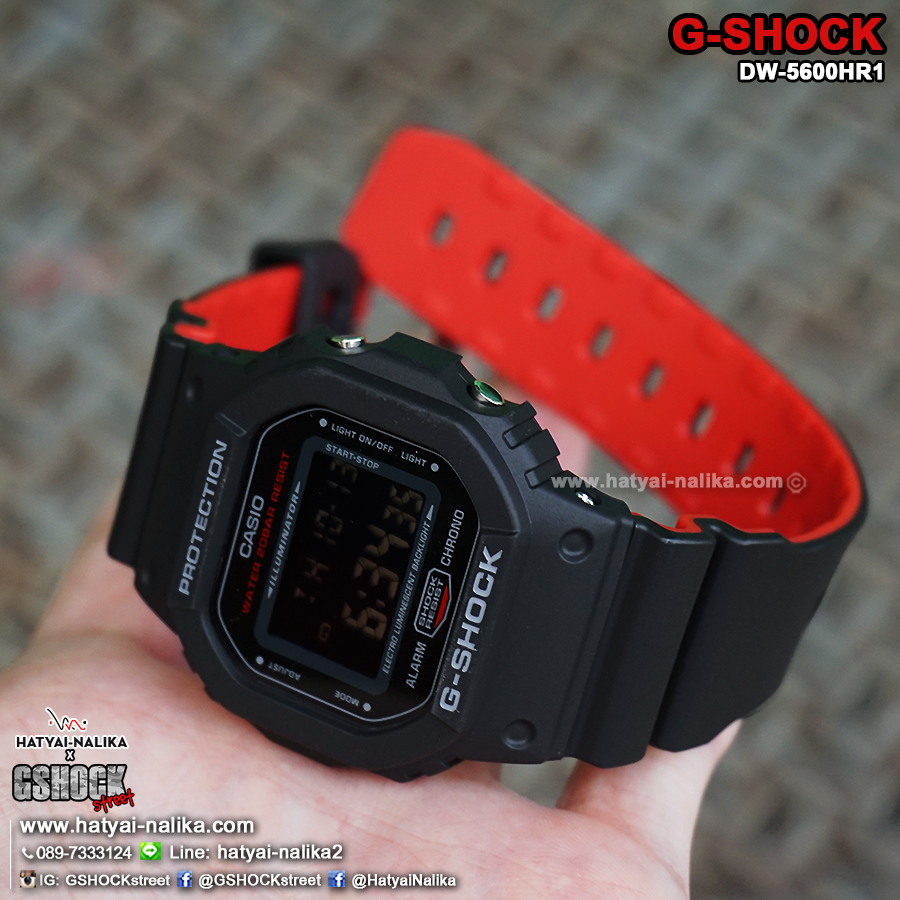 G Shock Dw 5600 Hr1 The Gmc Car