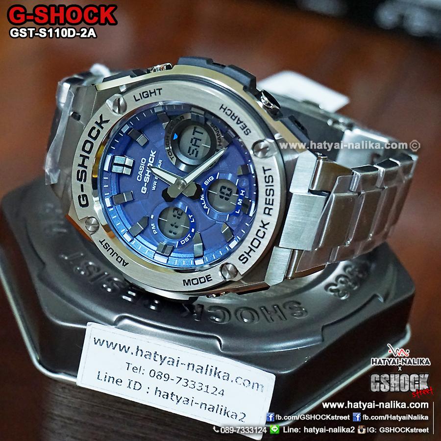 Casio G Shock Gst S110d 2adr Daftar Harga Terlengkap Indonesia 200cp 2a Rare Item
